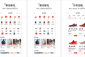 买鞋子的app排行榜,盘点那些比较好的买鞋app