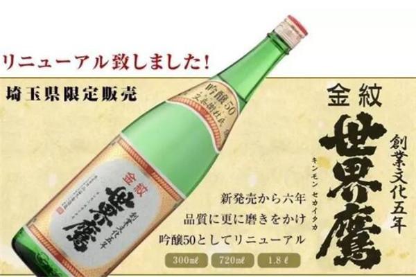 日本好喝的清酒有哪些?十大日本清酒品牌推荐