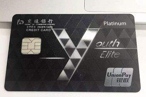 国内最好的信用卡排名,快来看看你集齐了多少张吧