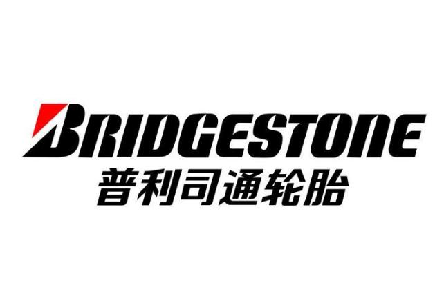 中国小车轮胎排名 口碑品牌,你的爱车选对了吗