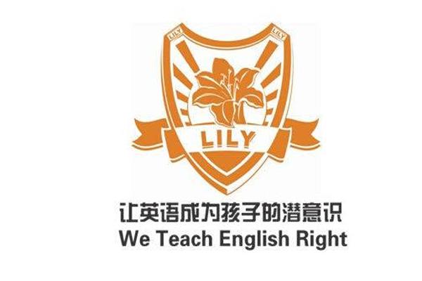 英语补习不知道选择哪个学校?为您盘点十大幼儿英语品牌