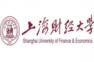 填写志愿不知道报考哪个学校?为你盘点中国八大财经大学