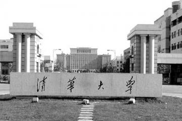 中国金融专业大学排名  南开厦大上榜,看看第一名是谁呢