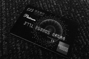 中国信用卡排行榜,盘点那些最实用最方便的信用卡