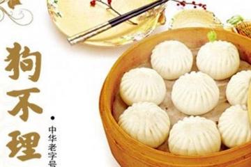 天津必吃的十大美食:狗不理包子上榜
