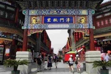 天津十大小吃街:北塘海鮮美食街給你不一樣的美味