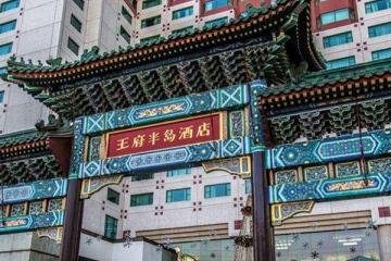 北京十大奢华酒店大盘点,第一名竟然是它!