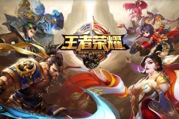 十大氪金游戏排名,梦幻西游、地下城与勇士都难以登顶