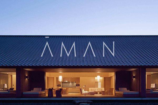 全球十大奢华酒店