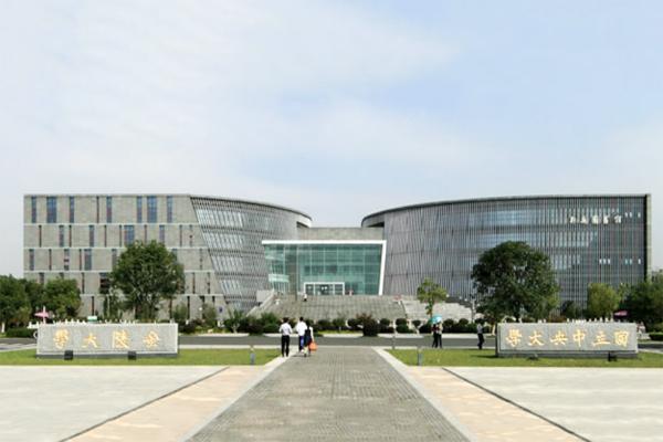 中国mba学校最新排名 清华上榜,看看你心仪的学校上榜了吗