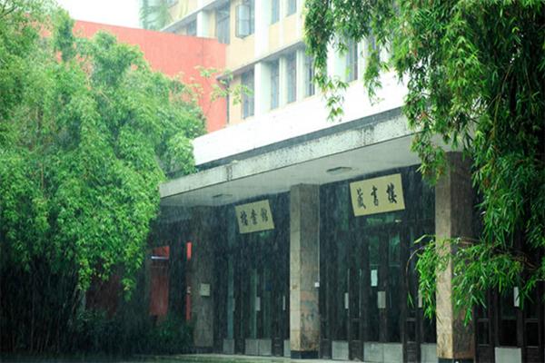 想学会计?进来这里!特地为您盘点了中国会计专业大学排名