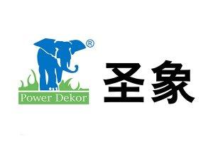 中国木地板十大品牌排名,买木地板,大品牌才能让人放心
