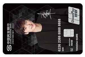 信用卡白金卡排行,盘点那些值得入手的白金信用卡