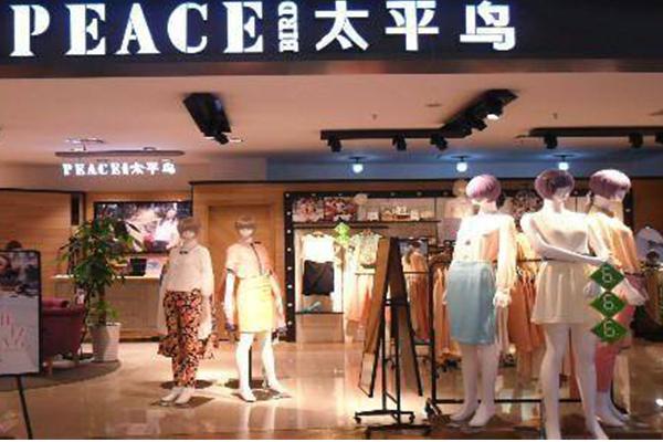 中国十大女装品牌