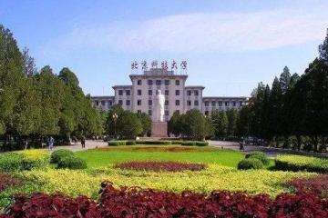 2019科技大学排行榜:第一名不在北京也不在武汉