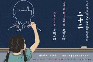 中国十佳纪录片,记录历史的优秀影片,你看过多少
