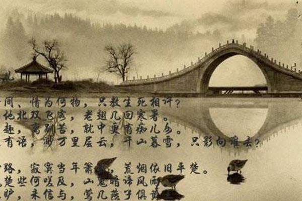 元朝十大诗人