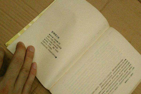 哲学书籍排行榜前十名