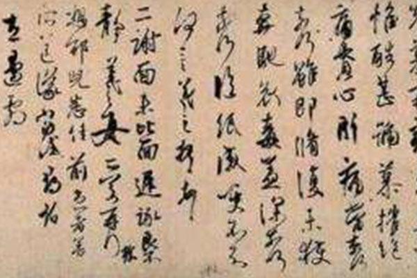 中国流失海外的十大国宝