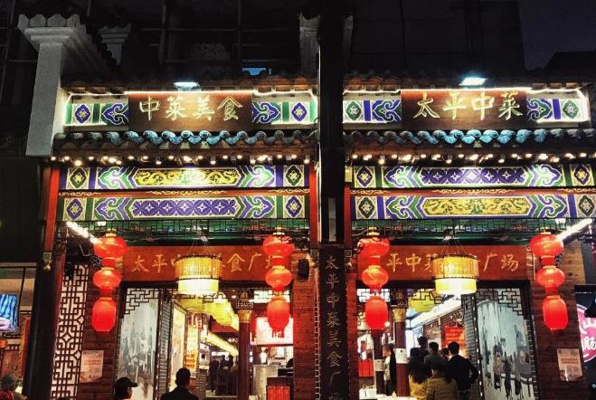长沙最值得去的小吃街 吃货必去的美食街推荐