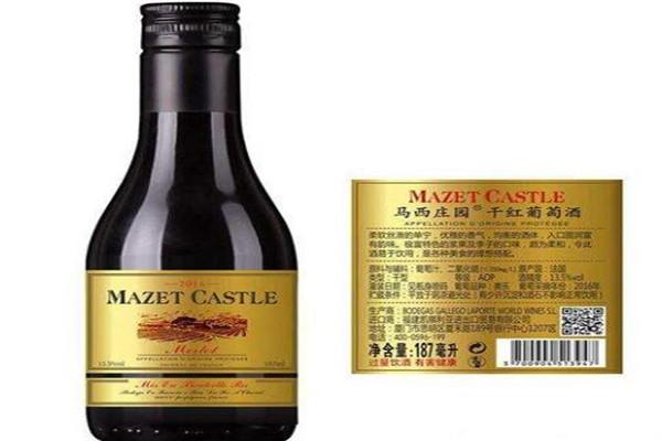 意大利哪些红酒牌子好?意大利十大红酒品牌排行榜
