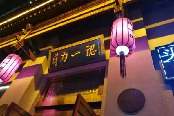 老太原三大饭店 本地人都知道的饭店!看看你都吃过了没