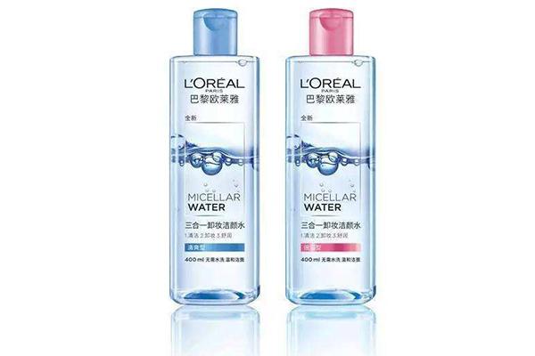 全球十大好用卸妆水