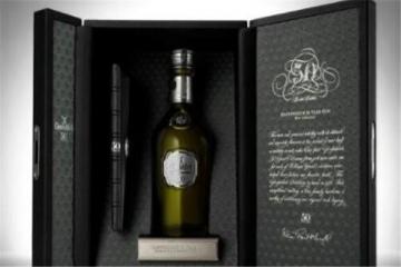 世界四大名酒排名,艾雷岛威士忌限量版光瓶身就价值千万