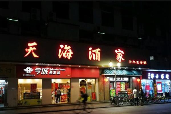 佛山十大老字号餐厅 物美价廉口感佳,没吃到你绝对要后悔