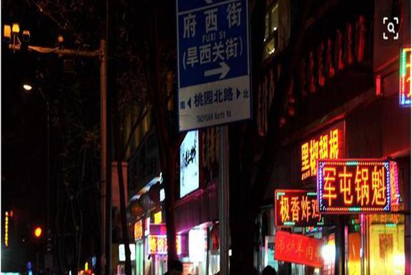 太原最值得去的小吃街 最近刷爆了朋友圈的网红小吃全在这里