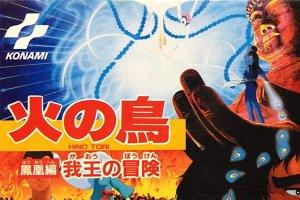 日本动漫10大神作排名 龙珠、哆啦A梦上榜,第一无人猜到