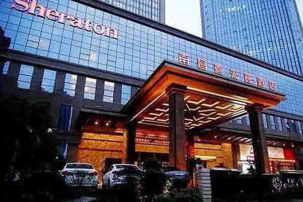 南昌十大顶级酒店