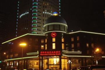 贵阳的十大顶级酒店:让你在脚步慢下来时体会生活的惬意
