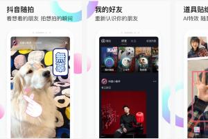 短视频app排行榜2019 抖音稳居第一,快手已经跌出前三