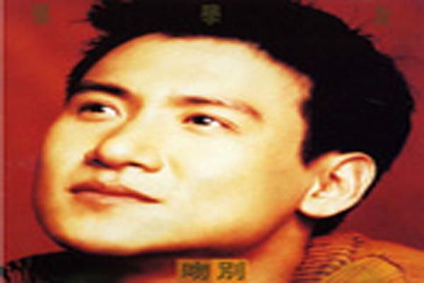 华语十大经典歌曲 回味经典老歌,看看有没有妈妈喜欢的歌呢