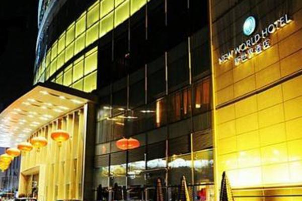 武汉十大顶级酒店