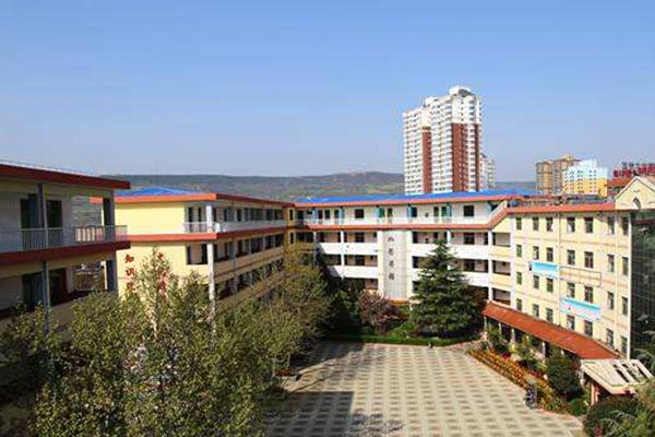 西安私立高中排名
