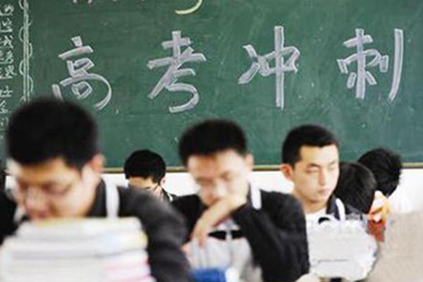 中国教育四大强省