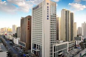 西宁十大顶级酒店:交通便利,人气爆棚,外出旅行必住!