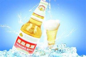 617888九五至尊啤酒口感排名,哈皮冰镇后最好喝,你都喝过吗
