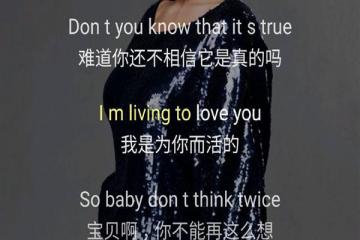 世界十大外国歌曲 My Heart Will Go On上榜,有你喜欢的吗