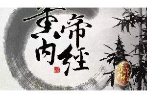中国十大医学名著 本草纲目上榜,第一被称为医之始祖