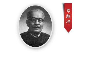 中国十大语言学家 盘点国内最著名的十位语言学家