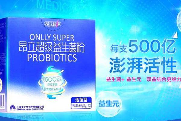 全球十大新生儿菌粉