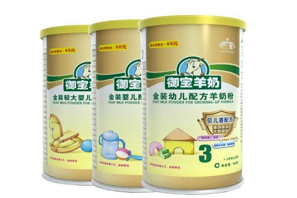 全球十大羊奶粉