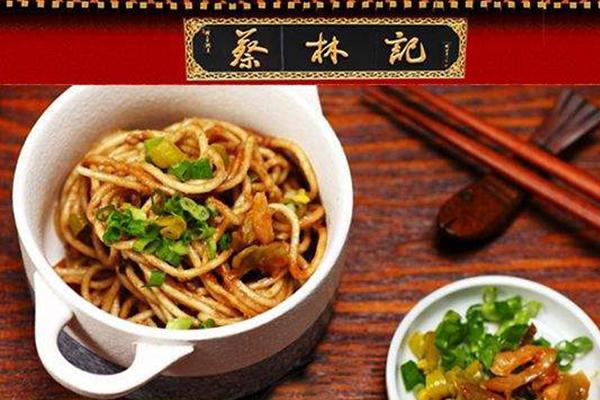 Top Ten Hot Noodles in Wuhan