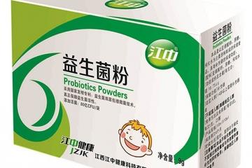 全球十大新生儿菌粉:新生儿菌粉十大品牌大盘点