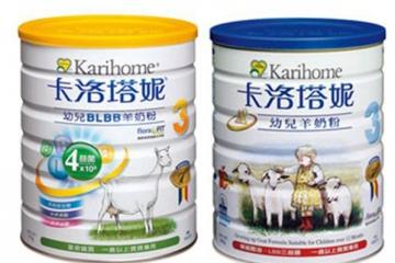 全球十大羊奶粉:可瑞康羊奶粉上榜,哪个牌子的羊奶粉最好