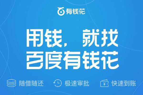 2019十大借款app排行榜,正规网贷软件前十名推荐