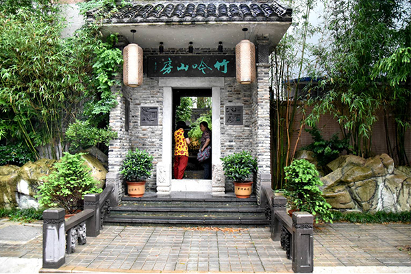 Top Ten Private Dish in Wuhan